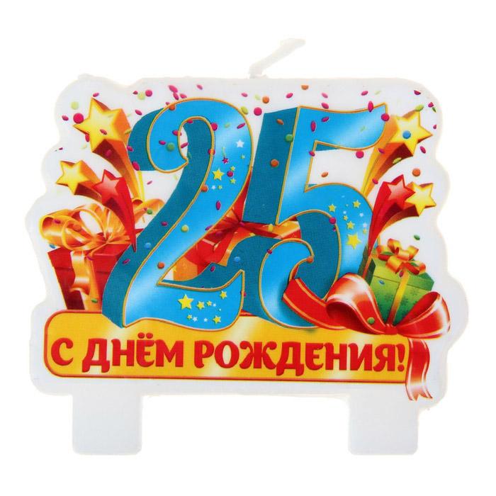 Поздравления с днем рождения в цифрах