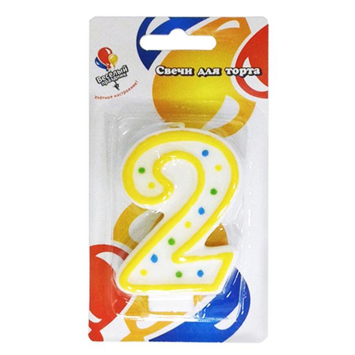 Раскраска для детей цифра 2 развитие навыков мелкой моторики, графомоторных навыков, изучение цифр от одного до