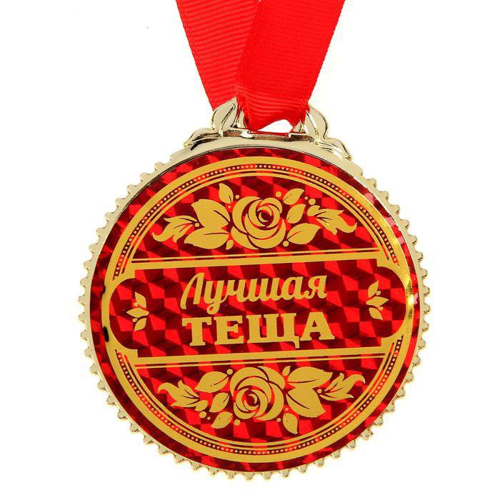 Шаблон медали поздравления пишут