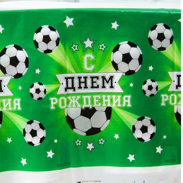 что авторы поздравление с днем рождения болельщику футбола должны учитывать только