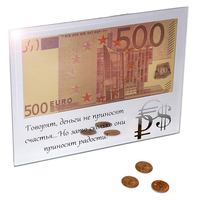 Открытки днем, слова к открытке с деньгами