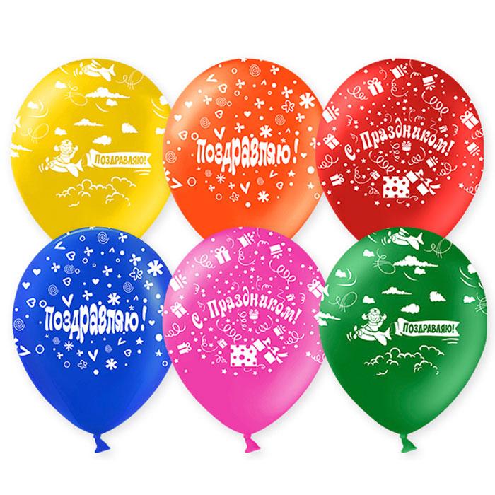 Поздравления к подарку воздушный шар