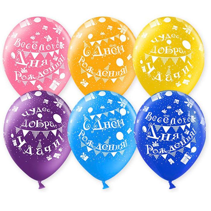Грибов, открытка на день рождения воздушные шары