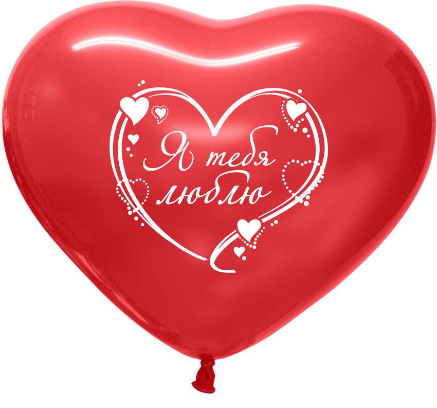 Сердечки картинки красивые с надписью для любимого